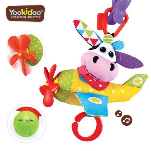 Yookidoo Tap 'N' Play Musical Plane - Cow +